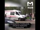 Пьяный гаишник с Рублевки напал на скорую помощь