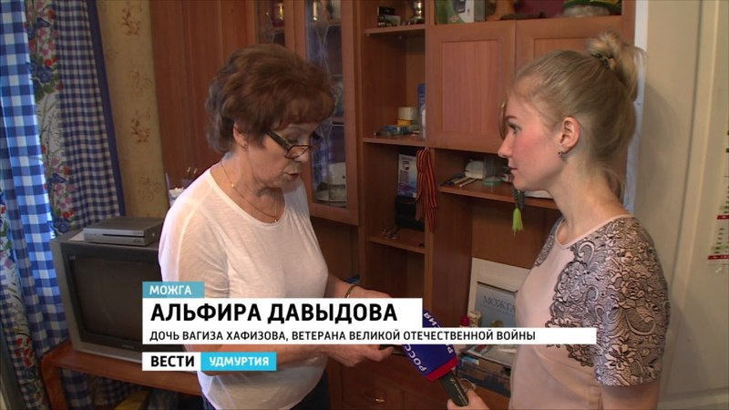 73-ю годовщину Победы встретил 102-летний Ветеран ВОВ Вагиз Хафизов