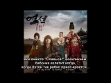 [Audio] Jeon In Kwon - If Spring Comes (Original Ver) (Rebel - Thief who stole the people OST) (rus sub)