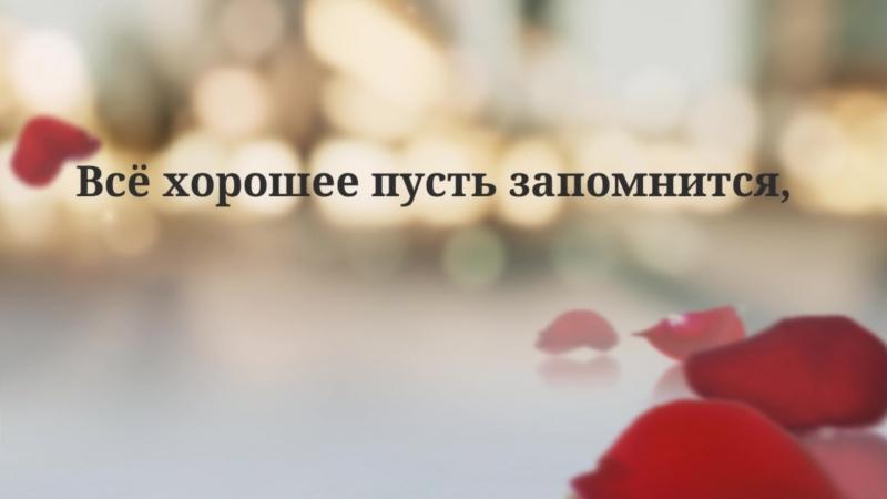 Марьяша-И-Иван_Каневы_1080p