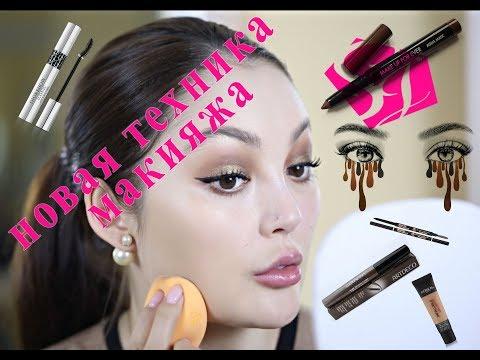 Обновленная техника макияжа || Smokey eyes с прорисовкой бровей || SANIYAMAKEUP ||