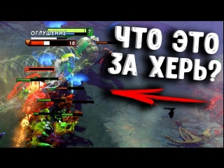 [Joombler] МОЩЬ ЗЕМЛИ ДОТА 2 - BEST ROAM EARTH SPIRIT DOTA 2