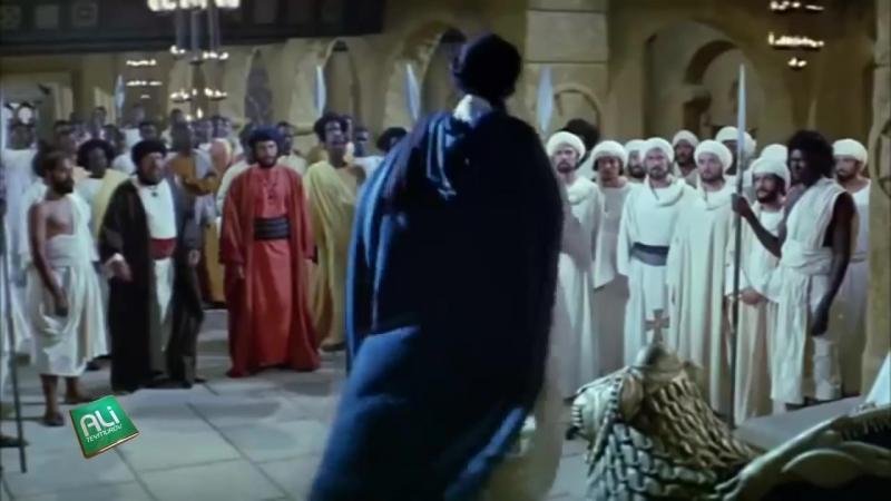 Трогательный момент из фильма Послание Пример братсво между мусульманами и хри