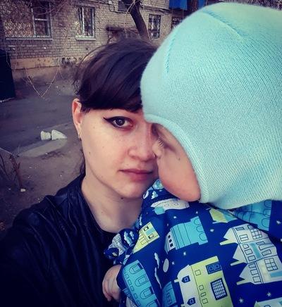 Алена Труфанова