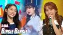 HOT AOA Bingle Bangle 에이오에이 빙글뱅글 Show Music core 20180616