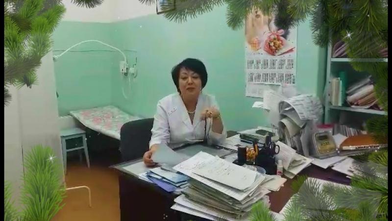 Новогоднее поздравление коллектива женской консультации КГБУЗ Назаровская РБ