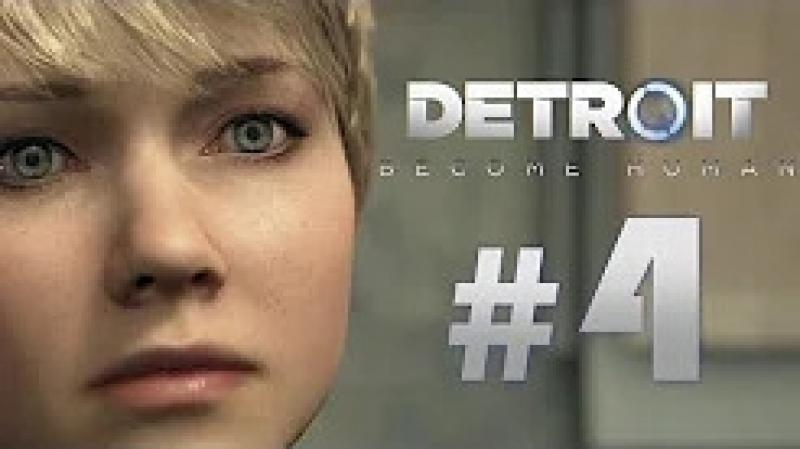 Detroit become human Стать человеком _ Игрофильм 4 серия_ Иерихон _ прохождение
