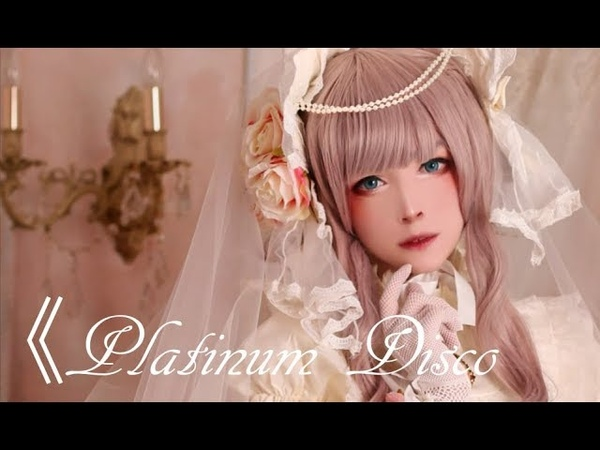 █ Faira Star dance】█ ❤《Platinum Disco》❤ 21【Russian cover】