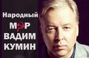 Леонид Наволокин фото #21