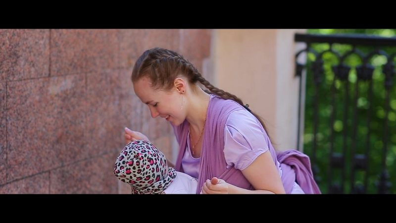 4.06.2017 - Прогулка с ребёнком в слинге.mp4
