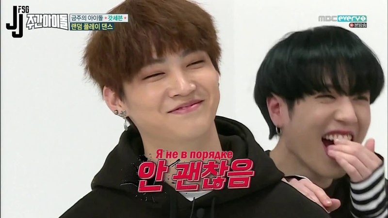 Weekly idol - GOT7 (рус. саб.) Never Ever