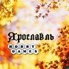 Hobby Games - Настольные игры - Ярославль