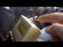 аварийные кнопки на СКИДКАРе