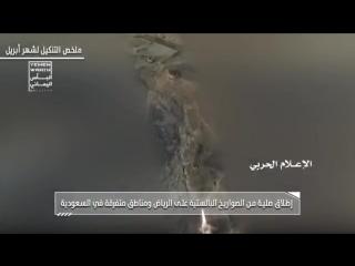 ملخص_التنكيل [جودة عالية HD] - أبرز المشاهد التي وثقتها عدسة الإعلام الحربي اليمني من مخت