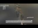 ملخص_التنكيل جودة عالية HD - أبرز المشاهد التي وثقتها عدسة الإعلام الحربي اليمني من مخت