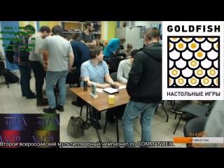 Big Spring Multiplayer Commander 2018 MOSCOW GoldFish MTG cedh championship