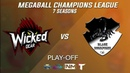 MCL 7. Play-Off. 1/8. Black Scorpions vs Wicked Gear (2 матч)
