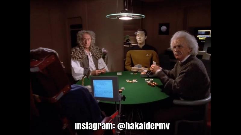 Data joga Poker com Stephen Hawking, Isaac Newton e Albert Einstein - Star Trek TNG (1994)