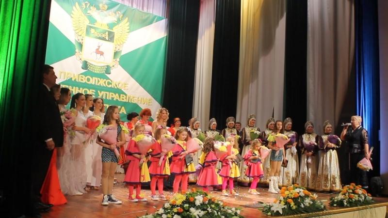 Окончание концерта 25ти летие Приволжского Таможенного Управления