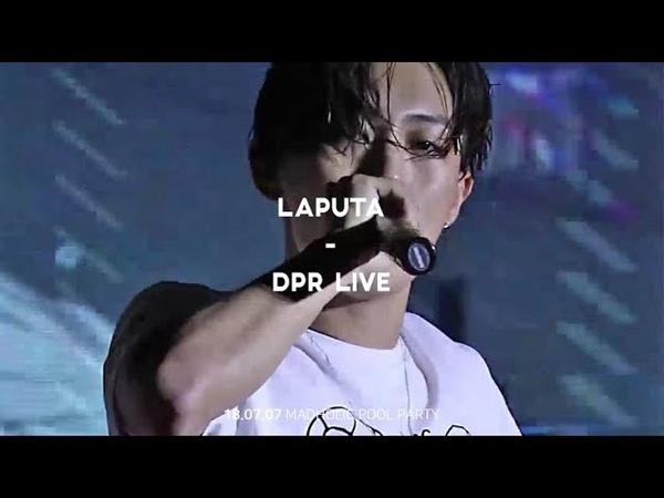 180707 MADHOLIC POOL PARTY DPR LIVE(디피알라이브) - LAPUTA
