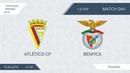 AFL18. Portugal. Primera. Day 1. Atletico - Benfica