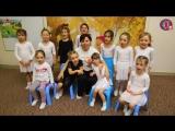 Поздравление с 8 марта от танцевальной студии Жар-Птица