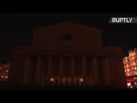 Световое шоу на фасаде Большого театра в честь ЧМ-2018 » Freewka.com - Смотреть онлайн в хорощем качестве