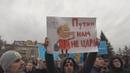 Несанкционированный митинг 5 05 в Красноярске Полная версия в хорошем качестве