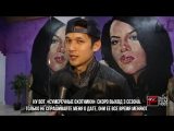 Harry Shum Jr of Shadow Hunters remembers Aaliyah at Debbie Reynolds Legacy RUS SUB HS