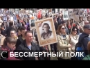 9 мая в Костроме О численности, маршруте и праздничных мероприятиях