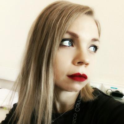 Аленка Александрова