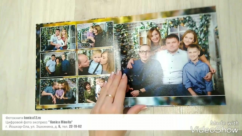 Фотокниги konica12.ru Цифровой фото экспресс Konica Minolta г. Йошкар-Ола, ул. Эшкинина, д. 6, тел. 22-19-92