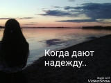 Video_20180529182432500_by_videoshow.mp4