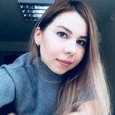 Зарина Мухатдисова фото #4