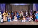 Детская хореографическая группа Озумнер Ростки Республика Тыва гКызыл