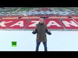 Шоу Петера Шмейхеля на RT: что нужно знать о Казани в преддверии ЧМ-2018