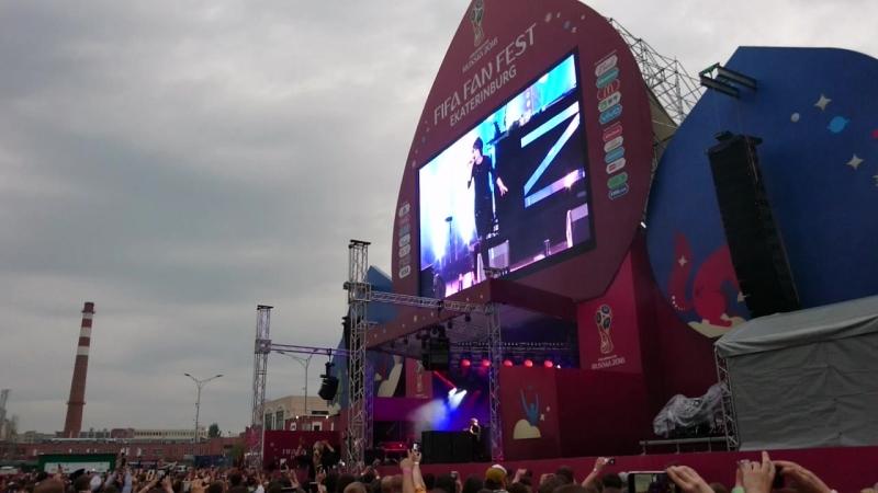 Фестиваль Маяк Екатеринбург Земфира Небо Лондона