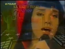Natalia Oreiro Me muero de amor HD Live 2000 Наталия Орейро