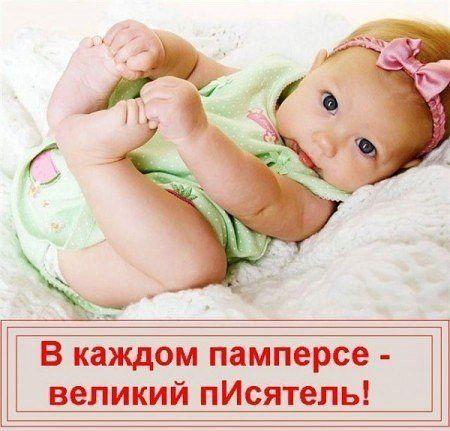 Фото -49367760