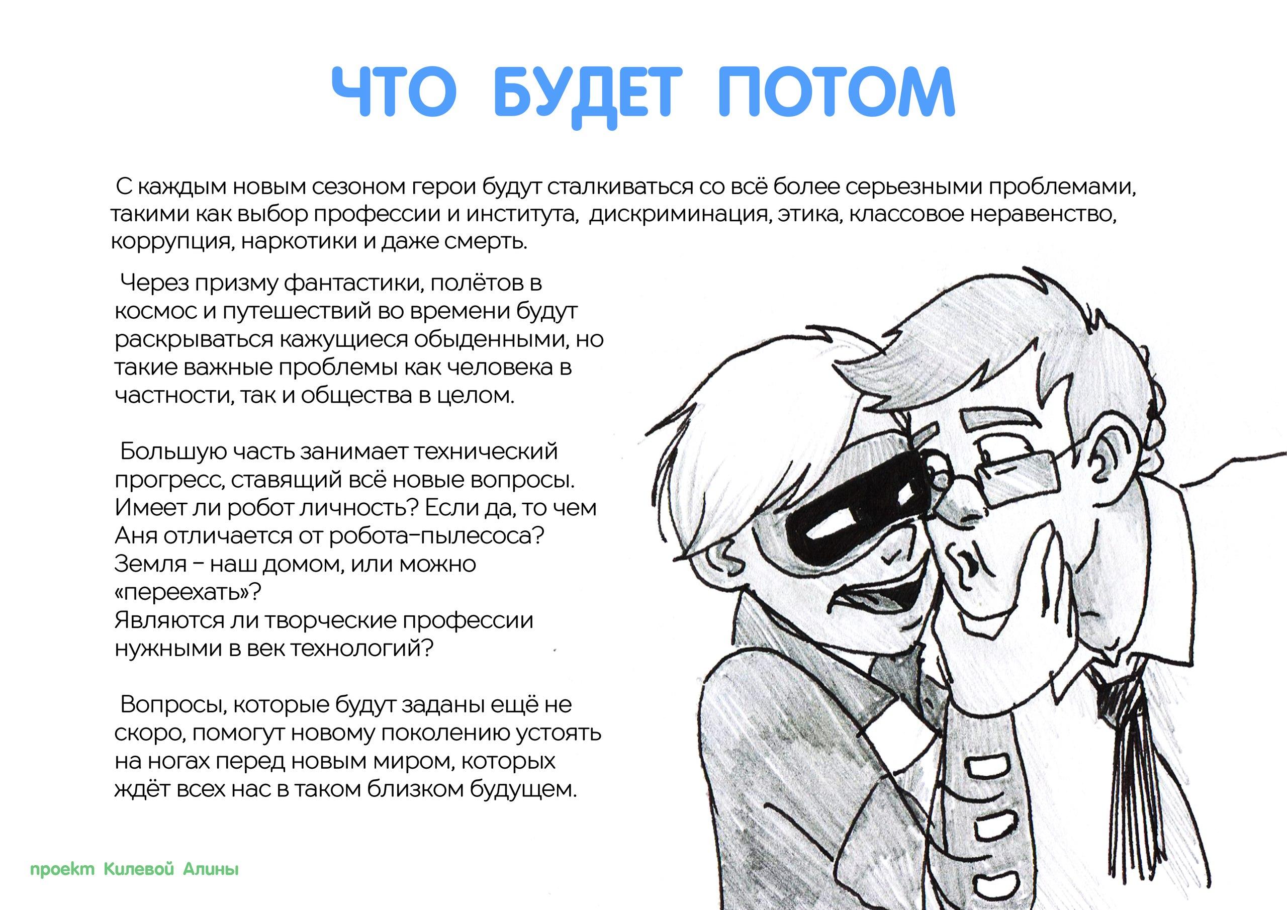 https://pp.userapi.com/c623900/v623900670/3e3b9/v1VN7vQUDcw.jpg