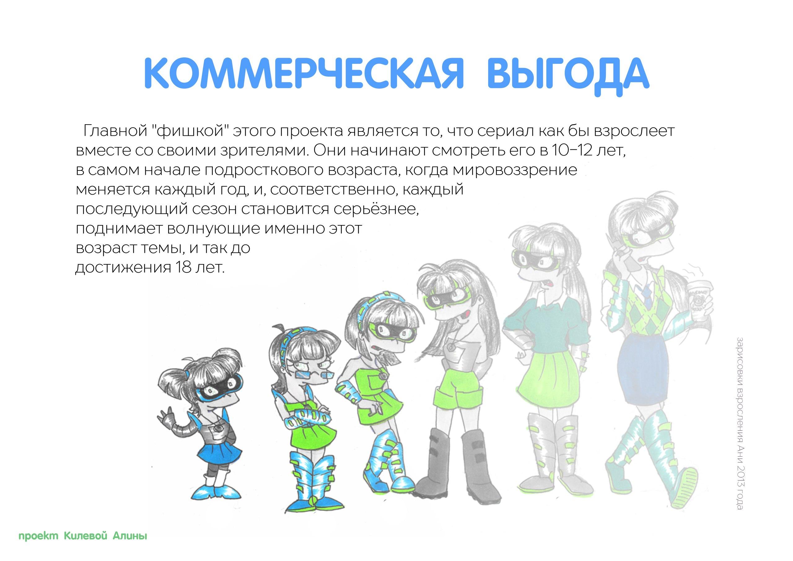 https://pp.userapi.com/c623900/v623900670/3e3ff/bKfnNcbGP_k.jpg