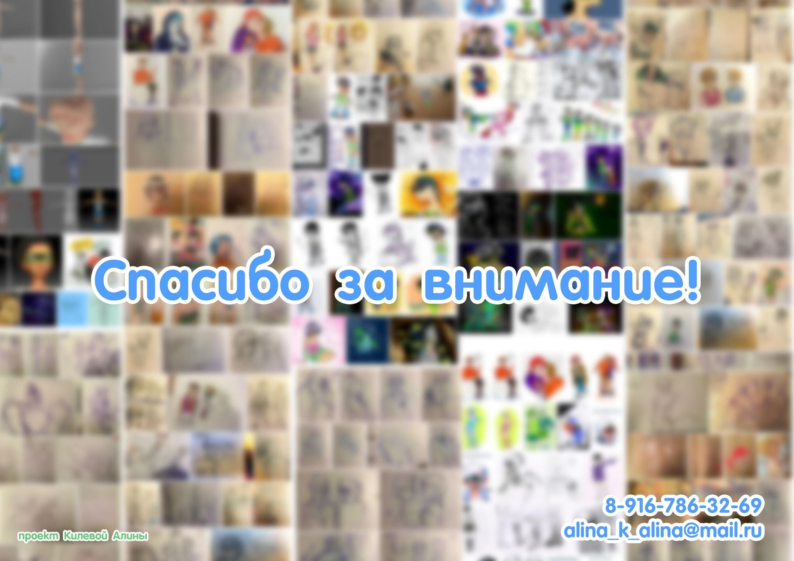 https://pp.userapi.com/c623900/v623900670/3e467/1NBWT7BegrM.jpg