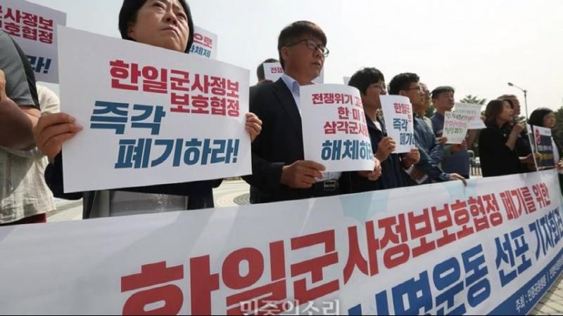《일본과의 군사정보보호협정 즉각 페기하라!》 -남조선의 민중공동행동이 투쟁- 외 1건