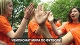 Команда радио Sputnik к #ЧМ2018 готова! А вы