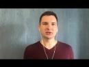 Как изменить свою жизнь Видео 6