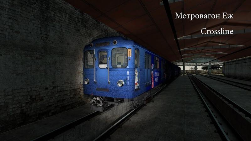 №2 Fifa 2018 Еж Metrostroi
