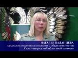 Калининградские таможенники нашли марихуану в канистре