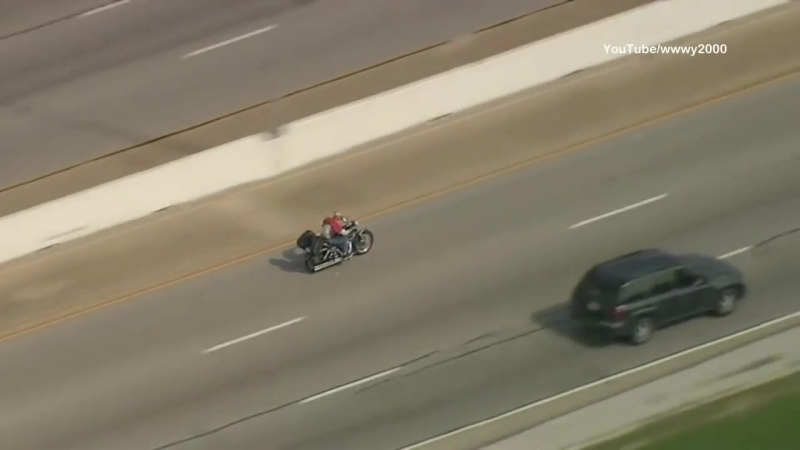 Dallas Motorcycle Chase (March 09, 2018)
