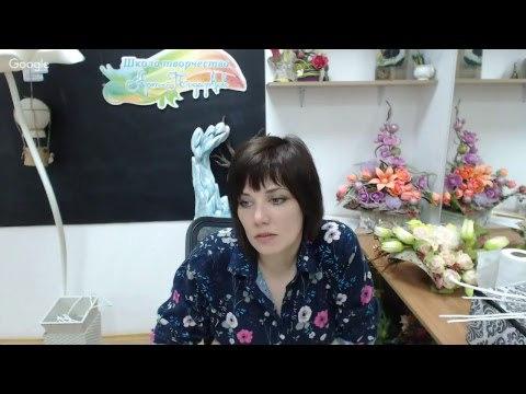 Бесплатный мастер класс Большие листья для ростовых цветов Мастер Наталья Дроздова