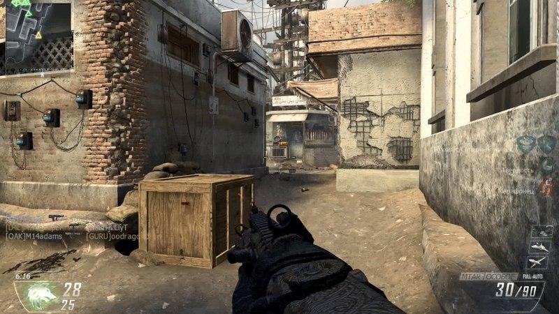 Call of Duty Black Ops II 2014 2 17 11 54 9 879